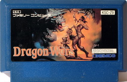 Dragon Wars [famicom]